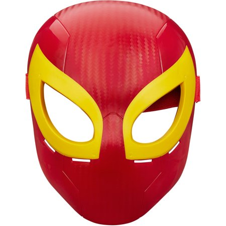 Marvel Ultimate Spider-Man Iron Spider Mask](Iron Man Halloween Mask)