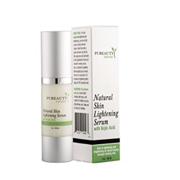 Skin Lightening Cream by Pureauty Naturals with Kojic Acid - Skin Whitening & Brightening Beauty Care Cream For Body, Face, Neck, Bikini, Sensitive Areas & All Skin Types - Dark Spot Corrector