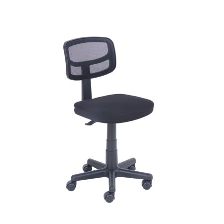 Mainstays Mesh Task Chair with Plush Padded Seat, Multiple Colors ()