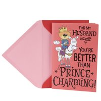 Hallmark Funny Valentine's Day Card for Husband (Prince Charming Poem Book)