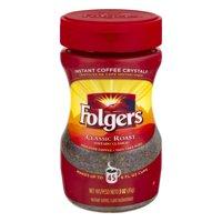 (3 Pack) JM Smucker Folgers Coffee, 3 oz