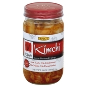 King's Kimchi Korean Marinated Spicy Cabbage 14 oz. Jar