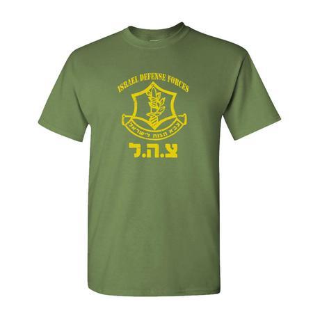 IDF ISRAELI DEFENSE FORCE - israel middle east - Cotton Unisex T-Shirt