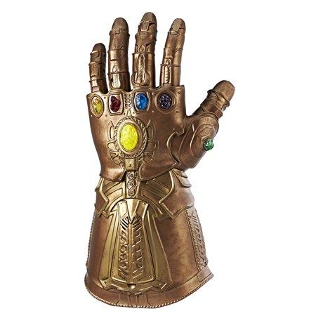Marvel legends series infinity gauntlet articulated electronic (Marvel Legends All New X Men Set)