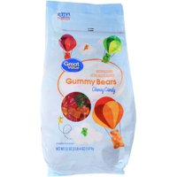 (2 Pack) Great Value Gummy Bears Chewy Candy, 52 oz