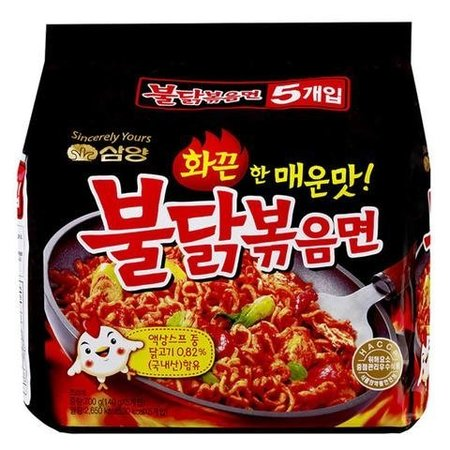 Samyang Stir-fried Noodles with Hot and Spicy Chicken Ramen  (5 pack )
