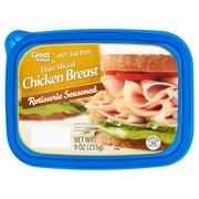Great Value Thin Sliced Rotisserie Seasoned Chicken Breast, 9 Oz.