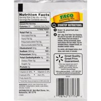 (6 Pack) Great Value Taco Seasoning Mix, 1.25 oz