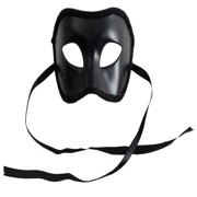"Loftus Adult Solid Masquerade Halloween Costume Half Mask, Black, One-Size (7"")"
