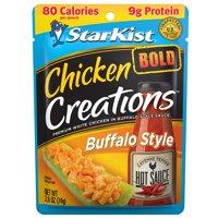 (3 Pack) StarKist Chicken Creations BOLD Buffalo Style Chicken, 2.6 oz. Pouch
