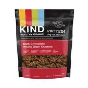 KIND Gluten Free Breakfast Granola, Dark Chocolate, 11 Oz
