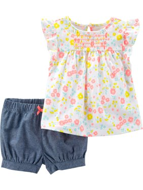 Short Sleeve T-Shirt and Shorts Outfit Set, 2 pc set (Toddler Girls)