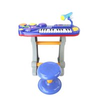 DJ Sound Synthesizer Kid's Children's Toy Keyboard Musical Instrument Play Set w/ 24 Key Piano, DJ Turntable, Drum Buttons, Microphone, Stool (Blue)