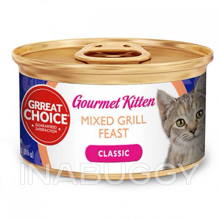 Grreat Choice® Classic Gourmet Kitten Food Mixed Grill 3 oz (pack of 2)