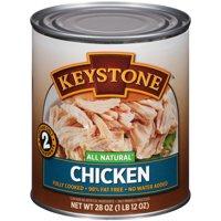 (3 Pack) Keystone Chicken, 28 oz