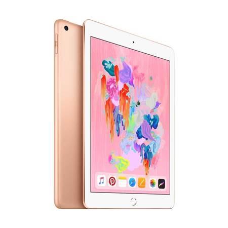30 Gb Ipod Parts - Apple iPad 6th Generation (Refurbished) 32GB Gold Wi-Fi