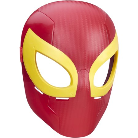 Marvel Ultimate Spider-Man Iron Spider - Spider Man Ultimate