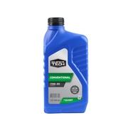 (4 Pack) SuperTech 5W30 Motor Oil, 1 Quart