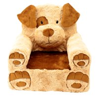 "Sweet Seats Adorable Tan & Brown Dog Children's Chair, Standard Size, Machine Washable Removable Cover, 13""L x 18""W x 19""H"