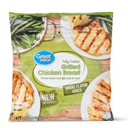Great Value Fully Cooked Grilled Chicken Breast, 22 oz