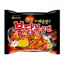 Samyang Stir-fried Noodles with Hot and Spicy Chicken Ramen (1 Small bag)