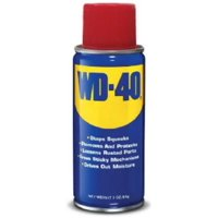 WD-40 MULTI-USE PRODUCT 3 OZ HANDY CAN