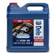 (3 Pack) Chevron Delo 400 SDE 15W40 CK-4, 2.5 Gallon Jug
