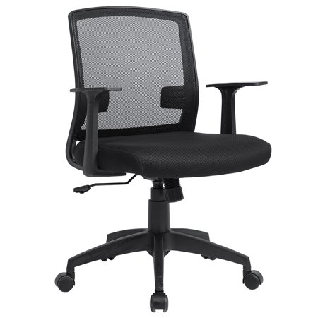 BestOffice Mesh Office Chair Desk Task Computer Chair W/Nylon Base
