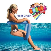 Best Floating Chairs - floating pool noodle water chair comfortable and relaxing Review
