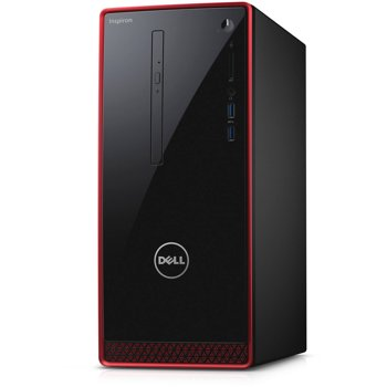 Dell Inspiron 3650 Quad Core i7 Desktop