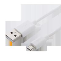 Onn Micro-USB to USB Type-A Cable, 10 Feet, White