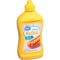 (4 Pack) Great Value Yellow Mustard, 20 oz