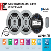 Dual Electronics WCP165GH 2.5 inch LCD Waterproof Marine Stereo Receiver with Built-In Bluetooth, Weather Band Tuner, Two 6.5 inch Dual Cone Marine Speakers & Long Range Marine Antenna