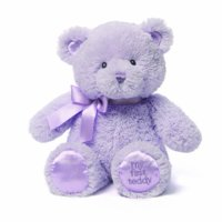 Gund My First Teddy Bear Baby Stuffed Animal, 10 inches (Discontinued by Manu...