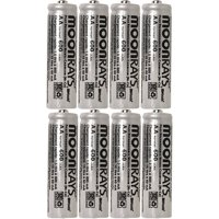 Moonrays 47740SP Rechargeable NiCd AA Batteries for Solar Powered Units, 600-mAh, 8-Pack