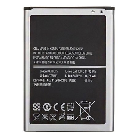 Replacement Battery 3200mAh for Samsung Galaxy Note 3 Dual Sim / SM-N900 Phone
