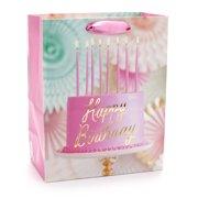 Hallmark Medium Birthday Gift Bag Cake