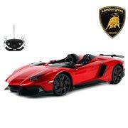 Lamborghini Toys