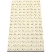 LEGO Minecraft 8x16 White Plate Terrain [No Packaging]