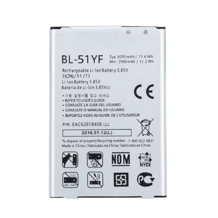 Replacement Battery For LG G4 Mobile Phones - BL-51YF (3000mAh, 3.85V, - Charging Mobile Phone Batteries