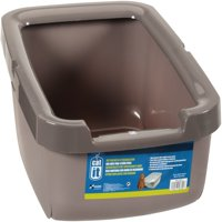 Catit Cat Litter Box With Rim, Tan