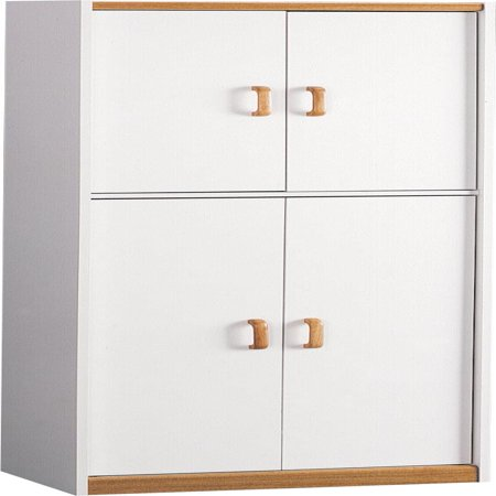 "Ameriwood Home Hannah 72"" Kitchen Pantry Cabinet, White ..."