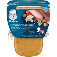 Gerber 3rd Foods Lil' Bits Autumn Vegetable & Turkey Dinner Baby Food, 5 oz. Tubs, 2 Count (Pack of 6)