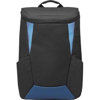 Lenovo IdeaPad Gaming 15.6 Inch Backpack