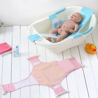 Meigar Baby Kids Bath Seat Safety Support Shower Adjustable Bathtub Bathing Shower Net