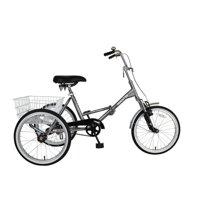"Mantis Tri-Rad 20"" Folding Adult Tricycle, Unisex, Silver"