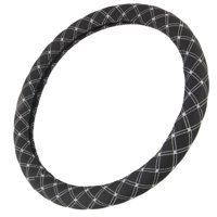 BDK Car Steering Wheel Cover - Standard Size 14.5 to 15.5 Wheel, Quilted Stitching Patter PU Leather Cover (3 Colors)