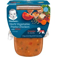(6 Pack) Gerber 3rd Foods Lil' Bits Herbed Vegetable, Pasta & Chicken Dinner Baby Food, 5 oz. Tubs, 2 Count