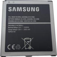 Original 2600mAh 3.8v Samsung Battery EB-BG530CBU for Samsung Galaxy Grand Prime, J3, J5 2016 Models SM-G530
