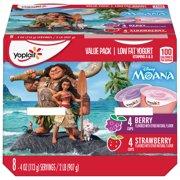 Yoplait Kids Yogurt Disney Princess Berry/Strawberry Value Pack 8 Ct